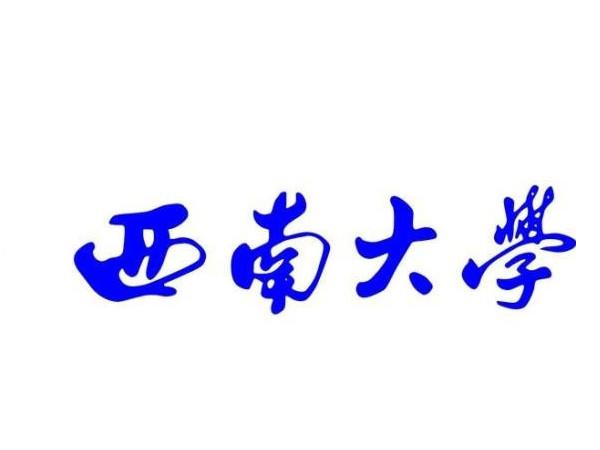 2019年西南大学网络教育招生简章