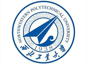 西北工业大学