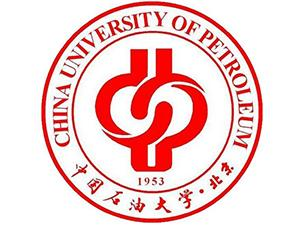 中国石油大学(华东)