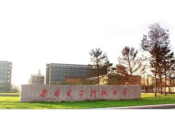 2019年西安电子科技大学网络教育招生简章