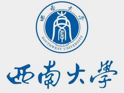 【领秀教育】2017年西南大学远程网络教育学院招生简章